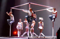 Book AntiGravity for your next corporate event, function, or private party.