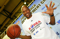 Book Ron Harper for your next corporate event, function, or private party.