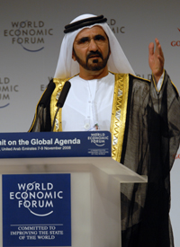 Book Mohammed bin Rashid Al Maktoum for your next corporate event, function, or private party.
