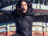 Book Steve Aoki for your next corporate event, function, or private party.