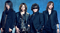 Book X Japan for your next corporate event, function, or private party.