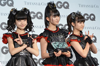 Book Babymetal for your next corporate event, function, or private party.