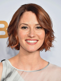 Book Chyler Leigh for your next corporate event, function, or private party.