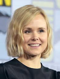 Book Alison Pill for your next corporate event, function, or private party.