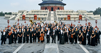 Book China National Symphony Orchestra for your next corporate event, function, or private party.
