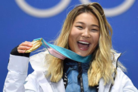 Book Chloe Kim for your next corporate event, function, or private party.