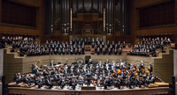 Book Dallas Symphony Orchestra for your next corporate event, function, or private party.