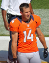 Book Brandon Stokley for your next event.