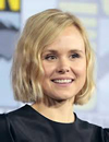 Book Alison Pill for your next event.